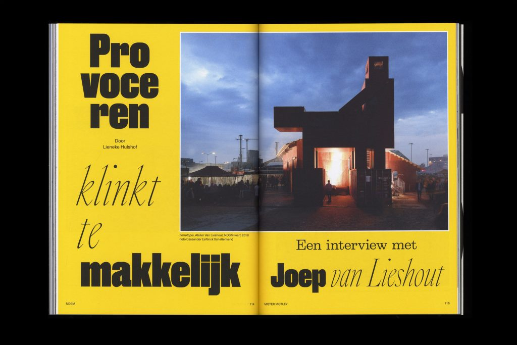 Studio Bas Koopmans -
